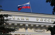 Lãi suất của Ngân hàng Trung ương Nga thấp nhất trong nhiều thập kỷ