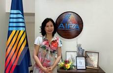 AIPA sẵn sàng đồng hành cùng ASEAN xây dựng Cộng đồng bền vững