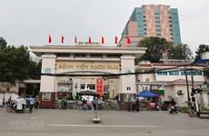 Bộ Y tế yêu cầu làm rõ một số vụ việc tại Bệnh viện Bạch Mai