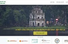 """Chính thức ra mắt website """"Cam kết của công dân Hà Nội"""""""