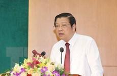 Ban Nội chính Trung ương triển khai nhiệm vụ 6 tháng cuối năm 2020