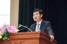 Ông Tạ Anh Tuấn được bổ nhiệm giữ chức vụ Thứ trưởng Bộ Tài chính