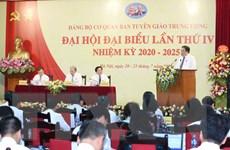 Đại hội đại biểu Đảng bộ cơ quan Ban Tuyên Giáo Trung ương lần thứ IV