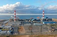 Tăng cường biện pháp bảo vệ môi trường tại Trung tâm Điện lực Vĩnh Tân