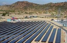 Hợp đồng mua bán điện mẫu áp dụng cho các dự án điện Mặt Trời