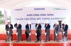 Gần 20 tỷ đồng xây dựng Ngôi trường Hy vọng Samsung tại Bắc Giang