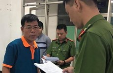 TPHCM: Hoãn phiên tòa xét xử nguyên Phó Chánh án quận 4