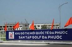 Đà Nẵng: Kết luận thanh tra dự án Khu đô thị quốc tế Đa Phước