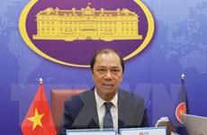 Hội nghị quan chức cao cấp ASEAN đặc biệt về quan hệ đối ngoại ASEAN
