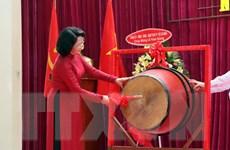 Phó Chủ tịch nước dự khai giảng tại trường THPT Lê Quý Đôn
