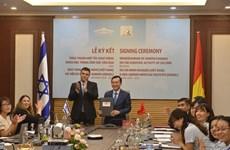 Bảo tàng Hồ Chí Minh và Viện Di sản Ben Gurion tăng cường hợp tác