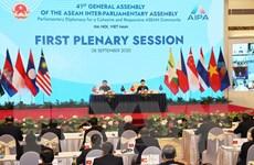 AIPA 41: Thảo luận nhiều vấn đề quan trọng trong ngày làm việc thứ hai