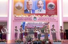 Trường song ngữ Lào-Việt Nam Nguyễn Du khai giảng năm học mới