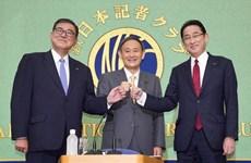 Nhật Bản: Đảng LDP bỏ phiếu bầu Chủ tịch mới thay thế Thủ tướng Abe