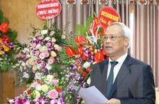 Ông Uông Chu Lưu tái đắc cử Chủ tịch Ủy ban Hòa bình Việt Nam