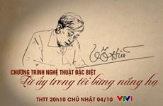 Chương trình nghệ thuật nhân kỷ niệm 100 năm ngày sinh nhà thơ Tố Hữu