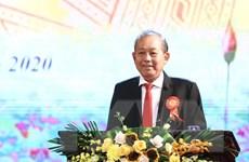 Đại hội thi đua yêu nước Bộ Thông tin và Truyền thông lần thứ IV