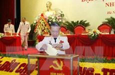 [Photo] Đại hội đại biểu Đảng bộ Công an Trung ương lần thứ VII