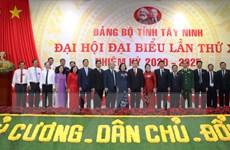 [Photo] Khai mạc Đại hội đại biểu Đảng bộ tỉnh Tây Ninh lần thứ XI
