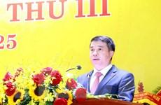 Ông Y Thanh Hà Niê Kđăm tái đắc cử Bí thư Đảng ủy Khối Doanh nghiệp TW