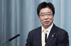 Nhật Bản sẽ không tham gia hiệp ước cấm vũ khí hạt nhân của LHQ