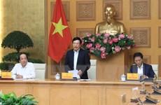 Phó Thủ tướng chủ trì Phiên họp thứ 6 Ủy ban Quốc gia ASEAN 2020