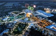ASEAN tham gia Hội chợ triển lãm thế giới World Expo Dubai