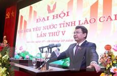 Công bố quyết định chuẩn y của Bộ Chính trị về nhân sự tỉnh Lào Cai