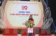 Hà Nội tổ chức Lễ kỷ niệm 90 năm Ngày truyền thống MTTQ Việt Nam
