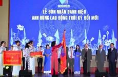 ĐH Quốc gia TP.HCM nhận danh hiệu Anh hùng lao động thời kỳ đổi mới