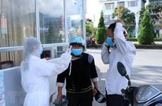 Tiền Giang: Tạm dừng các hoạt động tập trung đông người đến ngày 6/12