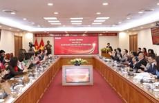 [Video] TTXVN ra mắt trang thông tin đặc biệt về Đại hội Đảng XIII