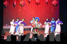 Gala chào Năm mới và trao giải 'Festival nghệ thuật hữu nghị quốc tế'