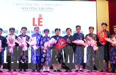 Thừa Thiên-Huế tôn vinh Nghệ nhân Nhân dân, Nghệ nhân Ưu tú