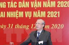 'Công tác dân vận tăng cường quan hệ giữa Đảng, Nhà nước và nhân dân'