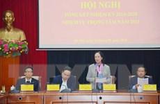 'Tạo không gian rộng mở để phát huy quyền làm chủ của nhân dân'