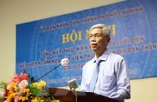 TP. Hồ Chí Minh đến năm 2025 sẽ ngầm hóa 500 km lưới điện trung thế