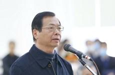 [Video] Lần thứ 2 hoãn xử cựu Bộ trưởng Vũ Huy Hoàng và đồng phạm