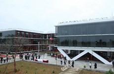 Hà Nội khuyến khích doanh nghiệp nước ngoài đầu tư vào các KCN