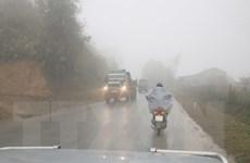 Bắc Bộ có mưa nhỏ vài nơi, Hà Nội nhiệt độ thấp nhất 15-17 độ C