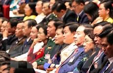 [Video] Thảo luận về các dự thảo Văn kiện trình Đại hội XIII của Đảng