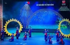 Hà Nội: Chương trình nghệ thuật 'Mãi mãi niềm tin theo Đảng'