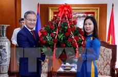 Điện mừng nhân kỷ niệm 91 năm ngày thành lập Đảng Cộng sản Việt Nam