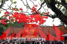 Dừng tổ chức Ngày Thơ Việt Nam năm 2021 do dịch COVID-19