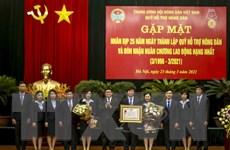 Quỹ Hỗ trợ nông dân đón nhận Huân chương Lao động hạng Nhất