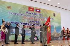 Kỷ niệm 60 năm ngày chuyên gia Công an Việt Nam sang giúp nước bạn Lào