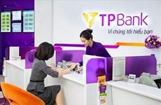Phân loại 17 ngân hàng có tầm quan trọng hệ thống năm 2021