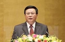 Nhân tố hàng đầu quyết định thắng lợi của cách mạng Việt Nam
