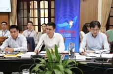 Họp Tổ công tác liên ngành về việc Việt Nam tham gia HĐBA LHQ