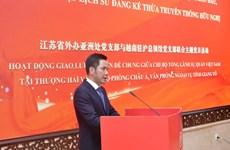 Phát triển ổn định, bền vững quan hệ hai nước Việt Nam-Trung Quốc